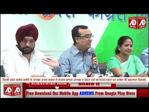 दिल्ली में ताकत बढ़ाने में जुटी कांग्रेस
