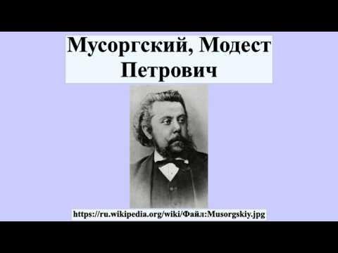 Николай Андреевич Римский-Корсаков — биография