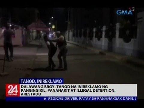 24 Oras: Dalawang brgy. tanod na inireklamo ng pangingikil, pananakit at illegal detention, arestado