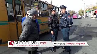 «Աջափսանդալային» ավտովթար Երևանում