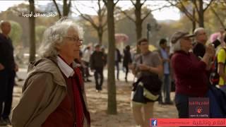 وثائقي: اجمل حدائق أوروبا - حديقة لوكسمبورج   (وثائقيات  بلا حدود)