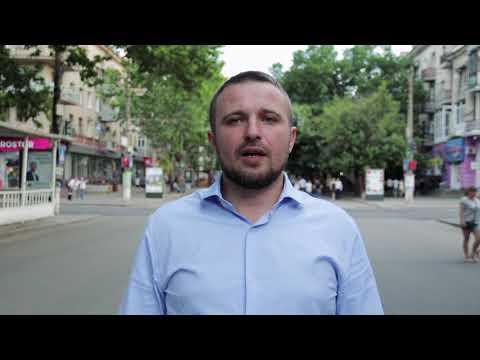 Предвыборный ролик Александра