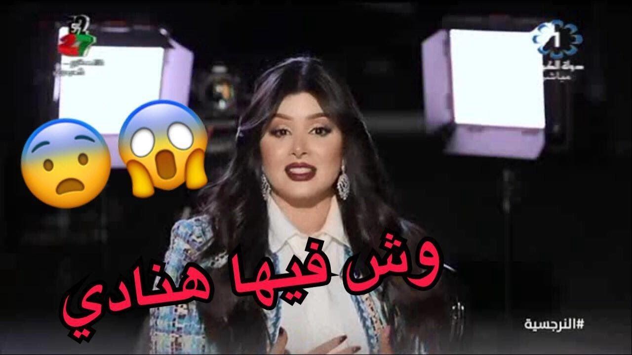لقاء مع شبيهة هنادي الكندري الاعلامية نجلاء الكندري مع عبد الله ليالي الكويت 2018 Youtube