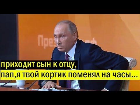 Как написать московское время сокращенно