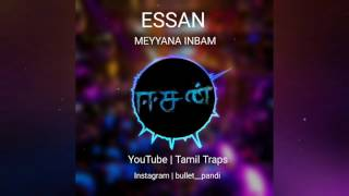 Meyyana Inbam | Intha Iravuthan Poguthey | Essan | Sasikumar | Tamil Traps | Audio Spectrum