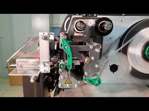 Принтер XLP 504 TCS с функцией резки в стопку