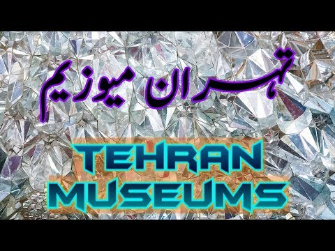 Tehran Museums, Iran Part 17 (Travel Documentary in Urdu Hindi)