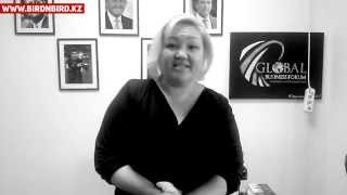 видео лендинг пейдж Алматы