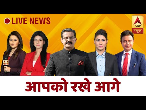 ABP News LIVE|China Spying On India|LAC Stand-off|Sushant Singh Rajput Case|COVID-19