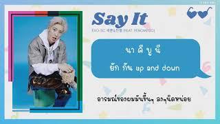 [THAISUB] EXO-SC - Say It (Ft. PENOMECO) #ซับไทย