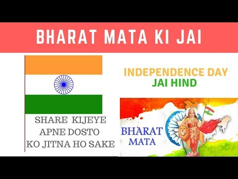 Create Indian Flag In HTML And CSS With Source Code [Hindi]