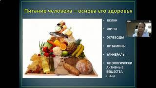 ✨#Elev8 #Acceler8! ✨Ответы на вопросы доктора, к.м.н. А.Мустафаевой о новых продуктах ПП  #Bepic!
