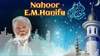 Yanabi Salam Alaikum E.M.Hanifa