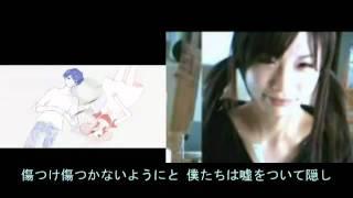 実谷ななさんのボーカルディレクション(笑)とみっくすのプロデュースで「えなりん」こと「えなりかずき(´-`) さん」(仮?)がNico動デビュー...