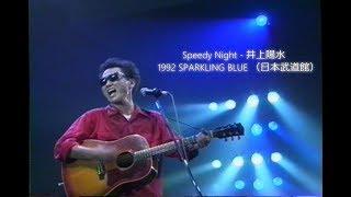 SONY SVHS 120 録画映像.
