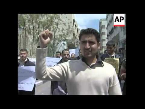 March of Palestinian journalists demanding the release of BBC man