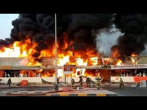 Massive fire in Ajman market/United Arab Emirates/Iran.