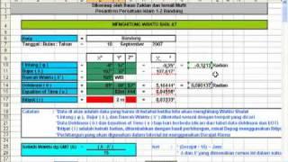 Ilmu Falak, Menghitung Waktu Shalat dengan Excel (Shalat Isya Rumus 2)