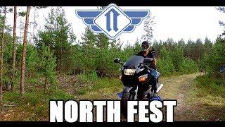 Байкфестиваль North Fest 2017