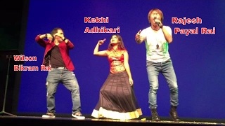 Keki Adhikari Dancing with Rajesh Payal Rai & Takme Buda