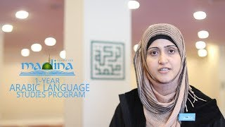 Intensive 1 year Arabic Language Studies Program