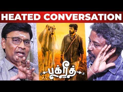 Bakrid HEATED CONVERSATION with Jagadeesan Subbu   Review by Bhagyaraj   Vikranth