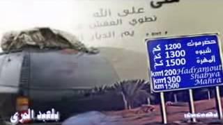 مغنا دان ابو خالد ارض اليمني مامثلها تسوى ملايين