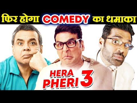 HERA PHERI 3 Confirmed | Akshay Kumar, Suneil Shetty, Paresh Rawal BACK Together