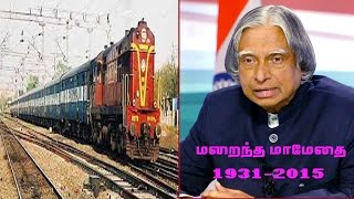 Abdul Kalam funeral video: Special train service to Rameshwaram to Madurai spl video news 30-07-2015 | Tamil Nadu today general holiday | News7 Tamil