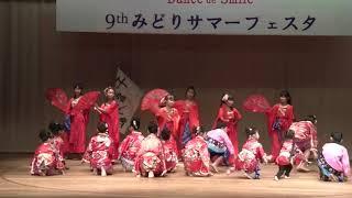 第9回みどりサマーフェスタ・千紫万紅キッズ&ガールズ