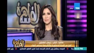 بالفيديو.. الطماوى: قانون مكافحة الهجرة له أهمية خاصة بمصر وسيتم إقراره بأول جلسة عامة