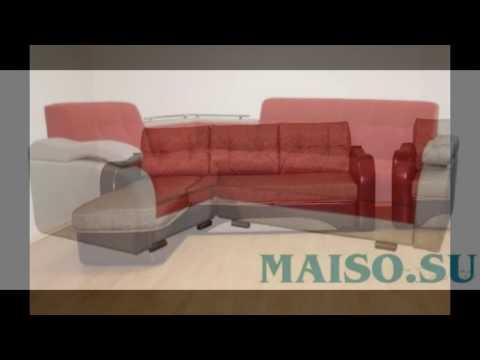 Мебель в новосибирске угловые диваны