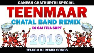 Teenmaar chatal band | remix tdrs sai teja scores - background beats -programming mastering by dj sdpt daw used :- fl studio video type visuali...