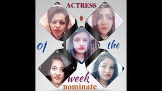 Tik tok director na nominate kiya hai in 5 zaberdast actress(20.01.2019)