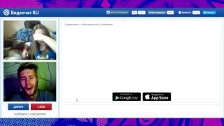 Видеочат   RUDECHAT #23 Стриптиз Видеочат Сиськи ЧАТ РУЛЕТКА ⚡ Cмотреть видео чаты