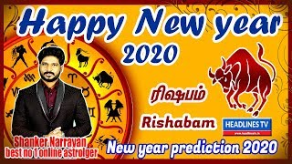 New year rasi palan Rishabam 2020 in tamil new year prediction 2020 ரிஷபம் புத்தாண்டு ராசிபலன்