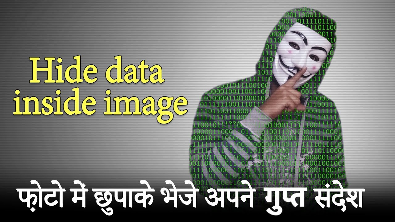 How to hide data in image file - Steganography [Hindi]