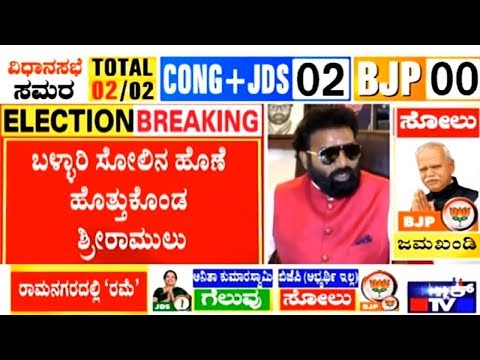 Sriramulu Reacts After BJP Losing Ballari Lok Sabha Seat