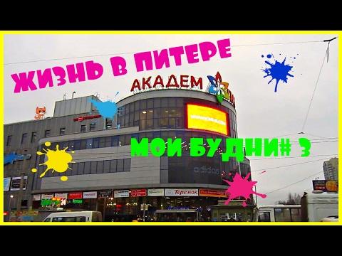 Медицинский центр МедПросвет, метро Просвещения, клиника