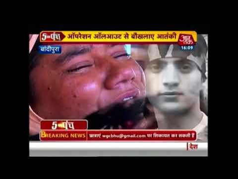 5 Ka Punch:  Yogi Adityanath On Varanasi University (BHU) Violence