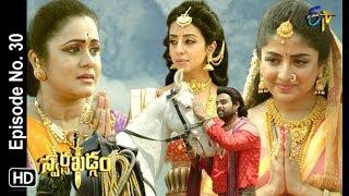 Swarnakhadgam | 13th October 2018 | Full Episode No 30 | Sanjjanaa Galrani | Poonam Kaur | ETV