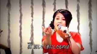 『ウンジュの原点』 夏川りみ.