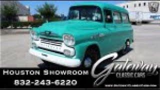 1958 Chevrolet Suburban For Sa…