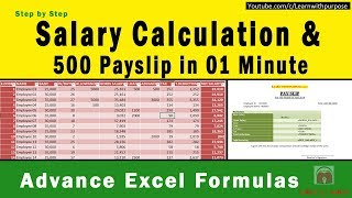 How To Create Salary Sheet Payroll || 500 Payslip in 01 minute Urdu Hindi