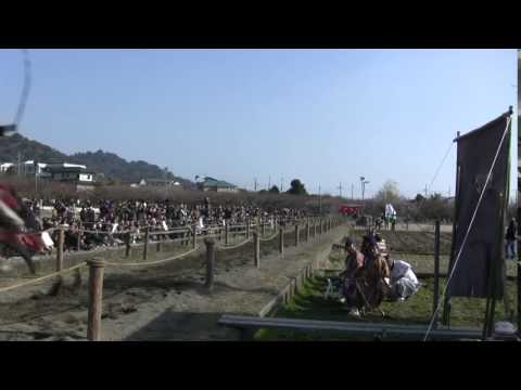 【流鏑馬(Yabusame)】(horseback archery) in Odawara Japan