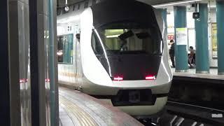 近鉄21020系21121編成特急名古屋行き到着
