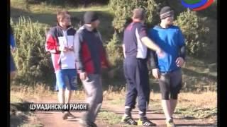 В Цумадинском районе проводят сборы спортсменов клуба «Олд Скул»