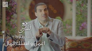 بالفيديو.. خالد يكشف عن العدو الأول للمسلمين.. واستعاذ منه الرسول الكريم