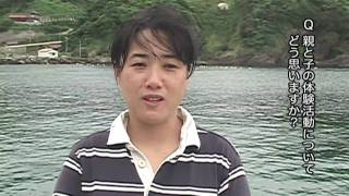 海のフィールドワーク -指導者支援プログラム-』のWebサイトも是非ご...