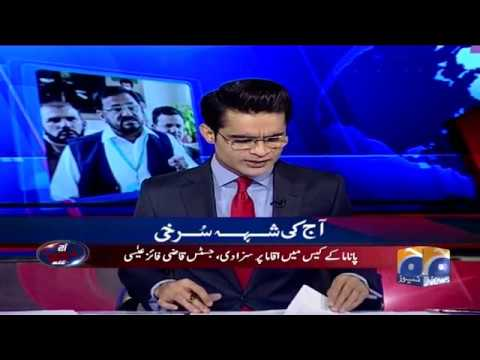 Aaj Shahzeb Khanzada Kay Sath - 20 March 2018 - Geo News